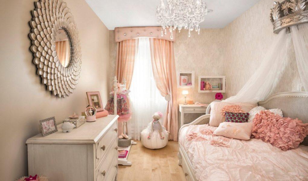 Комната маленькой леди